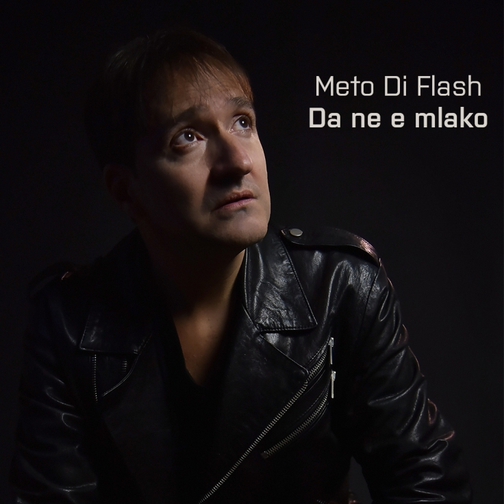 Meto Di Flash Cover